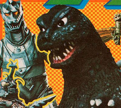 MyKaiju Godzilla | Reading Godzilla