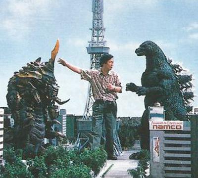 MyKaiju Godzilla | No, Godzilla! My Home!