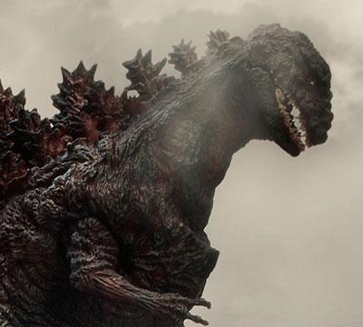 MyKaiju Godzilla | G-Fan 114