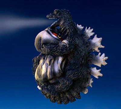 MyKaiju Godzilla | Flying Godzilla