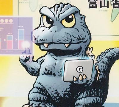 MyKaiju Godzilla | Managing Godzilla