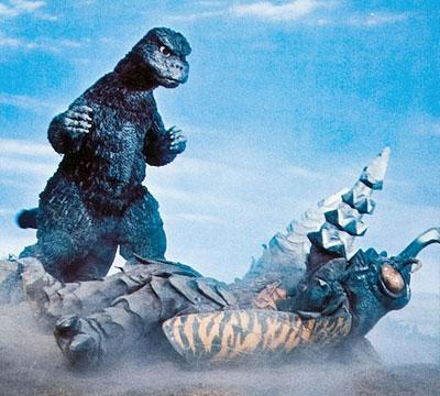 MyKaiju Godzilla | Famous Magazines