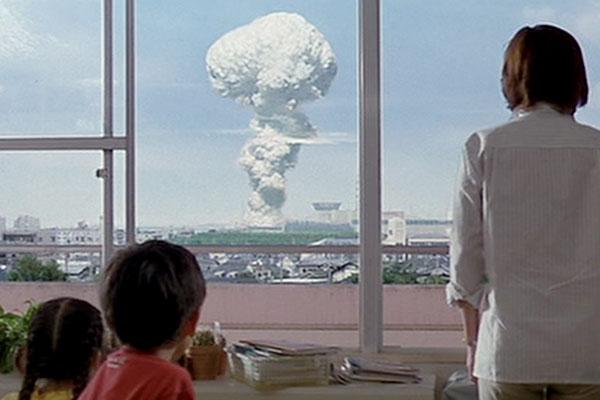 gmk-bomb