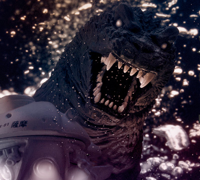 MyKaiju Godzilla   Satsuma
