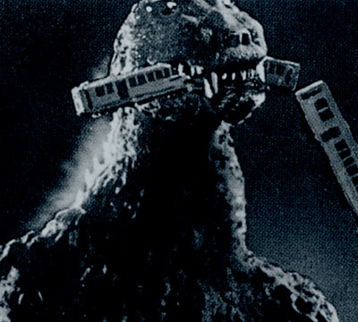 MyKaiju Godzilla | Godzilla Novel