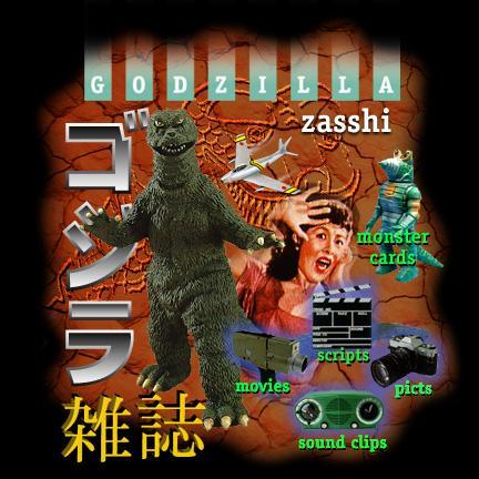 Godzilla web graphic