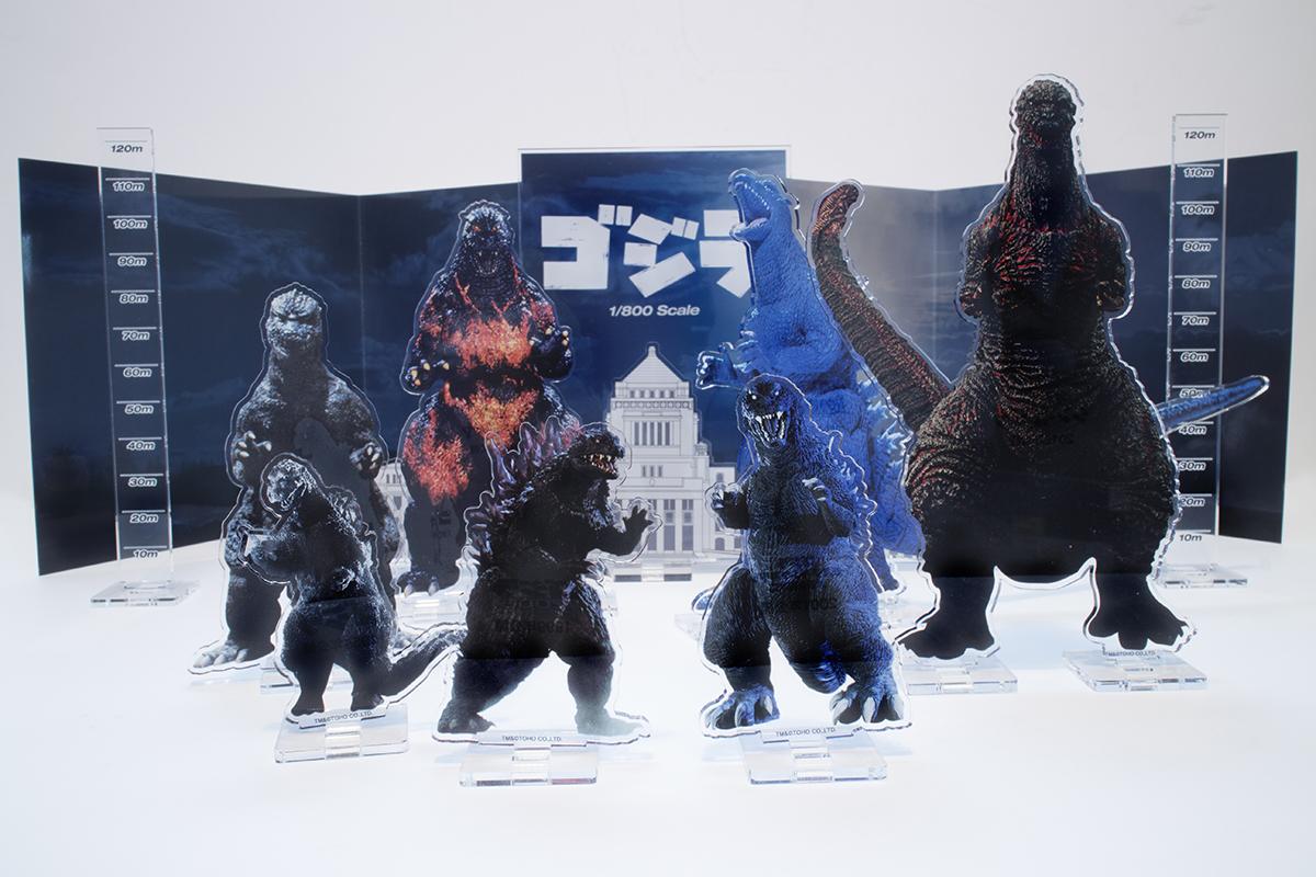 Godzilla Store Limited Sale Godzilla Acrylic Study Set