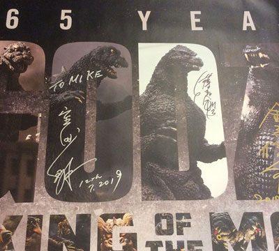 Godzilla 65th Anniversary Banner