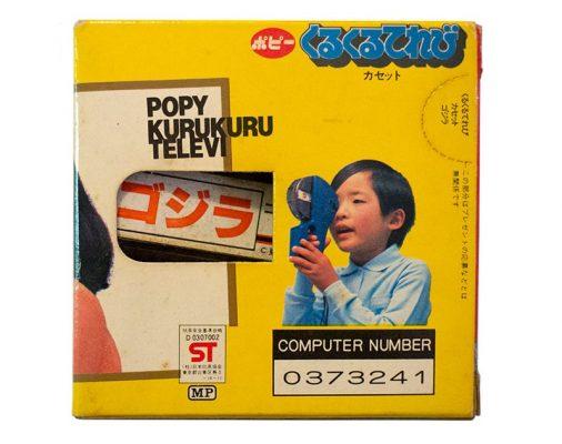 godzilla-kukuru-terebi-cassette