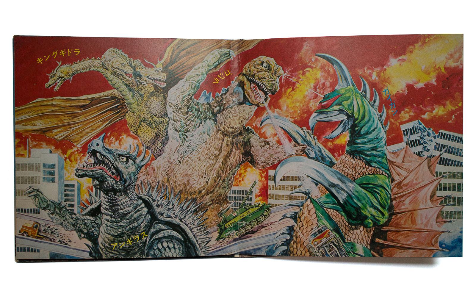 Toho Record Godzilla March pages 3-4