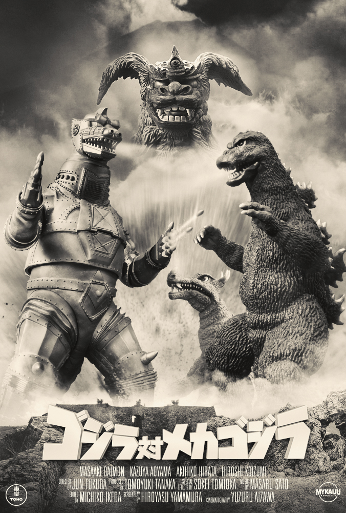 Godzilla vs MechaGodzilla (X-Plus and Billiken)