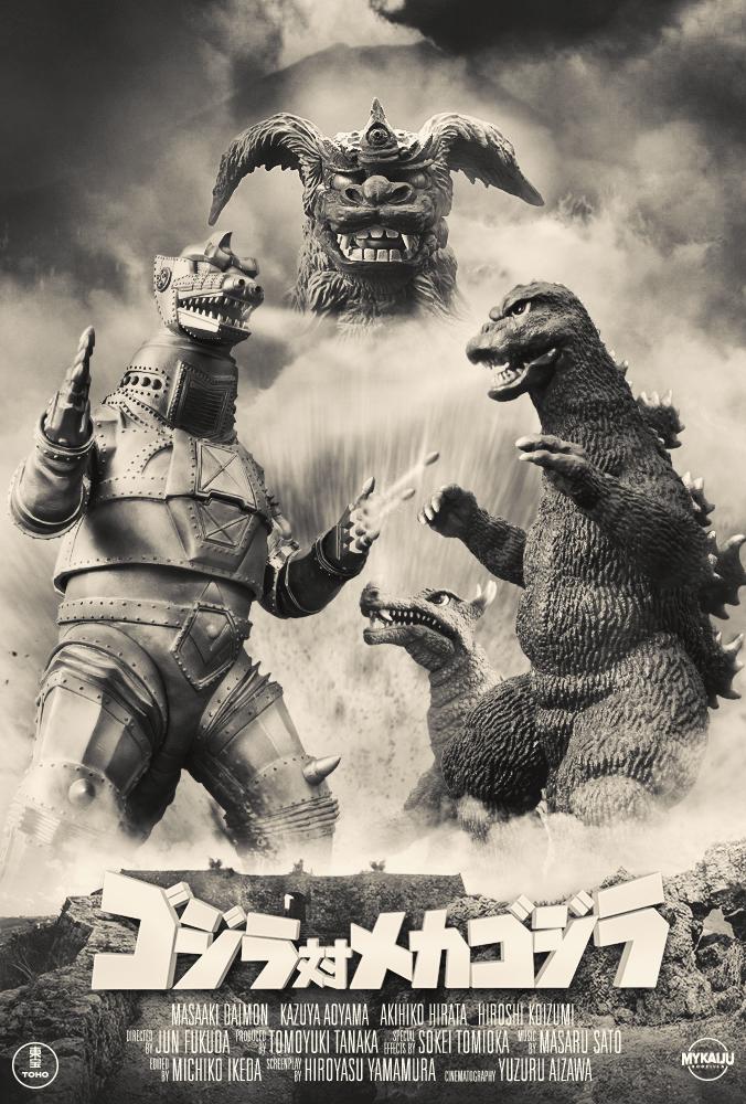 Godzilla vs MechaGodzilla (X-Plus and Billiken)