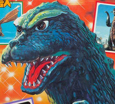 Godzilla Picture Book