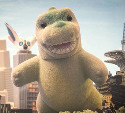 MyKaiju Godzilla | Godzilla & Friends