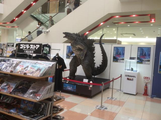 Godzilla Store: Godzilla KOTM