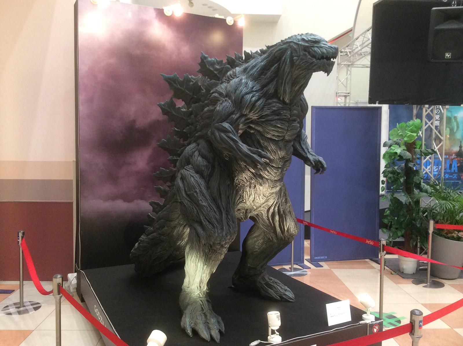 Godzilla Store: Godzilla Anime