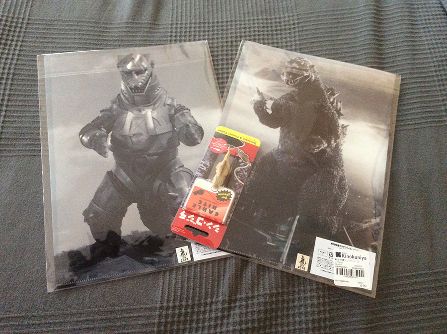 Godzilla Store clear files and cable bite