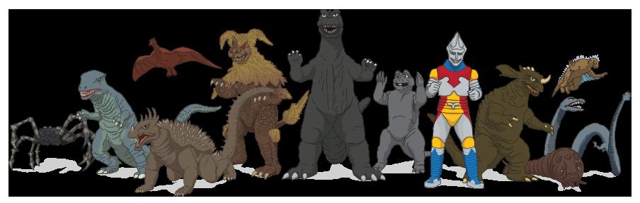 Godzilla & His Super Friends