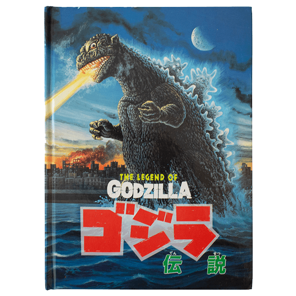 The Legend of Godzilla