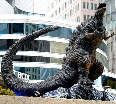 Hibiya Shingodzilla Statue