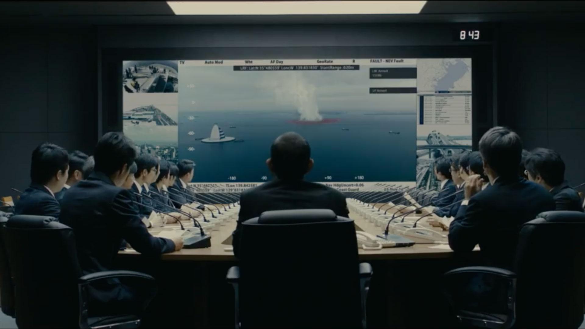 How to watch Shin Godzilla