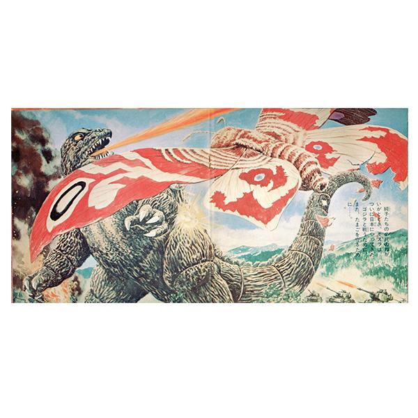 Art of Godzilla