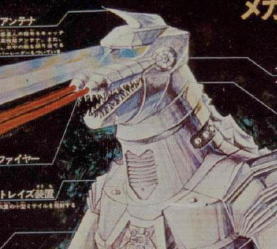 MyKaiju Godzilla | G-Fest Ready