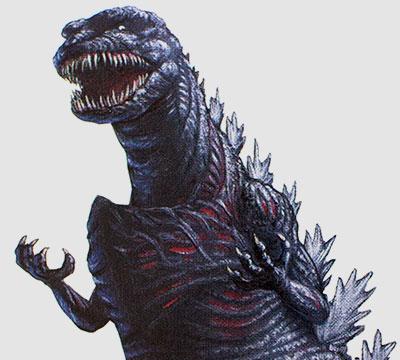 MyKaiju Godzilla | Inside Shin Godzilla