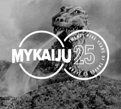 MyKaiju Japan 2019 Trip