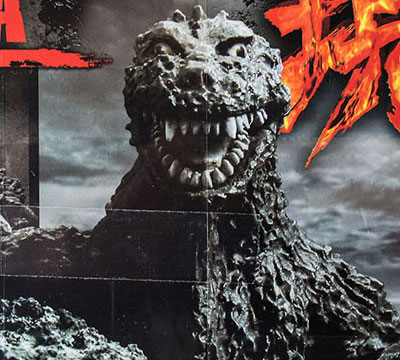 MyKaiju Godzilla | Monster Haul
