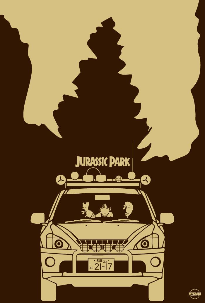 Jurassic Godzilla faux poster