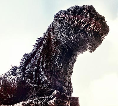 Kaiyodo Shin Godzilla