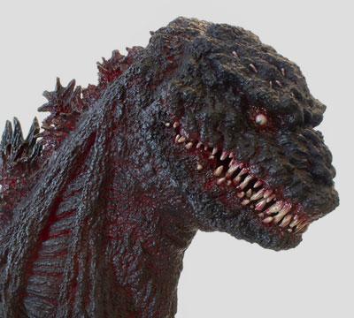 Kaiyodo Shin Godzilla Box Day