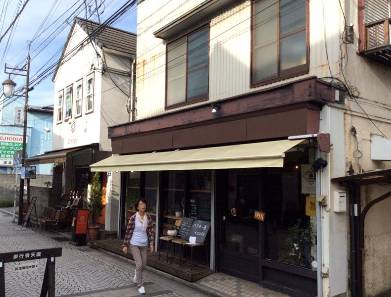 kamakura-cafe