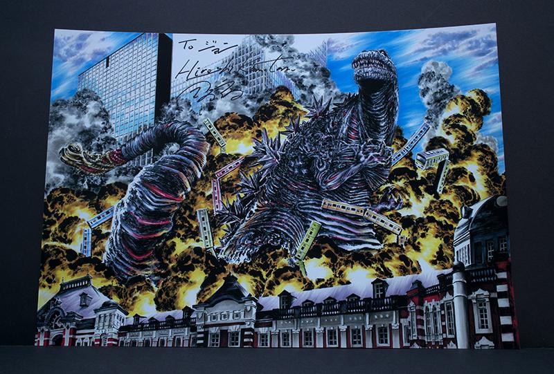 Hiroshi Kanatani Shin Godzilla