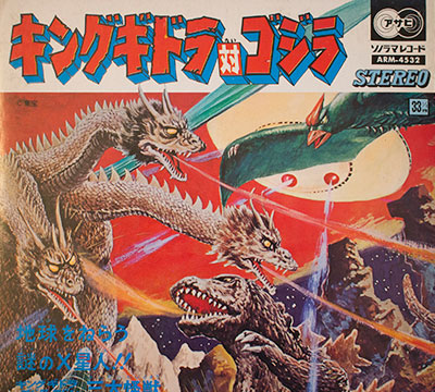 MyKaiju Godzilla | King Ghidrah vs Godzilla