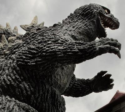 X-Plus 30cm Godzilla 1962