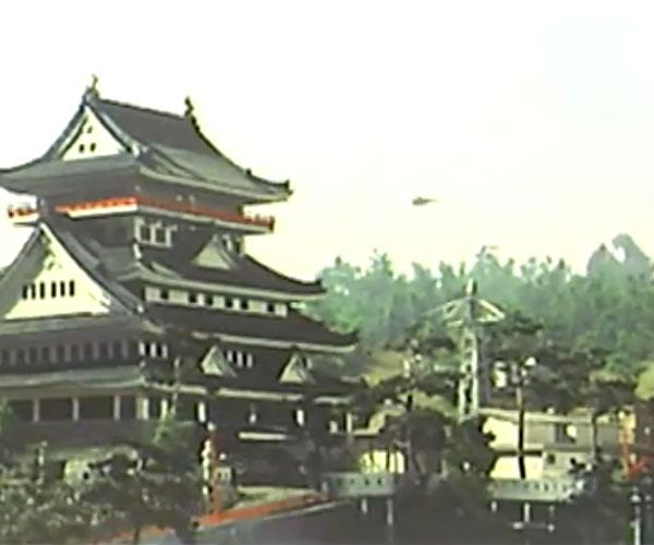 kong-atami-castle2