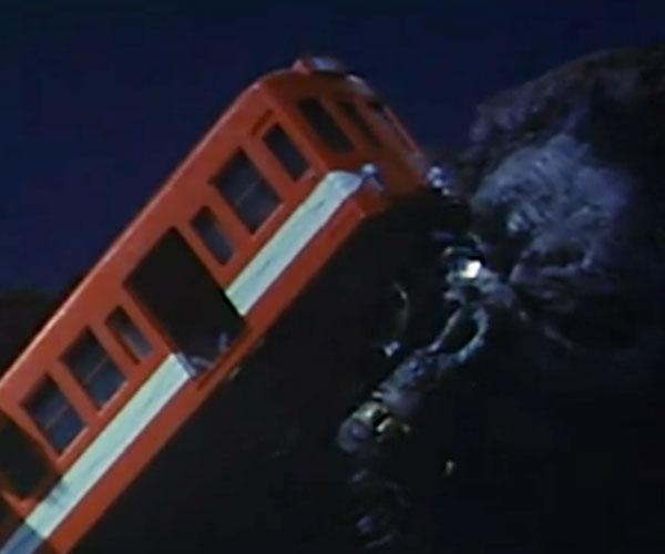 kong-train2