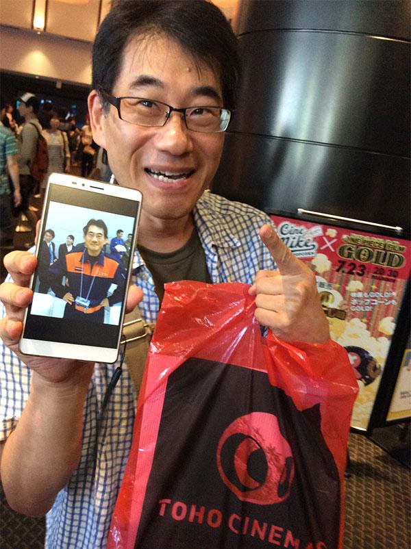 MyKaiju Godzilla | Special Guest