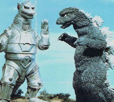 MyKaiju Godzilla | Lobby Card