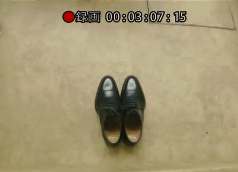 maki-shoes