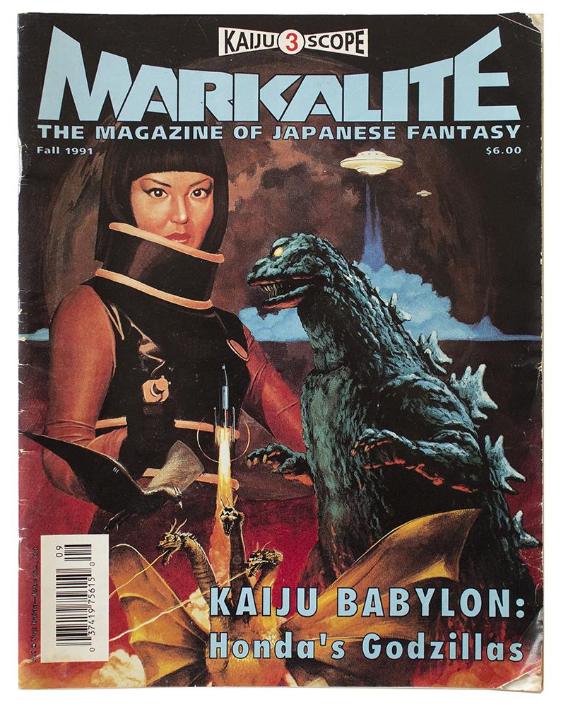 Markalite Magazine