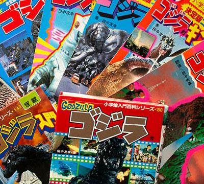 My Masami Yamada Book Collection