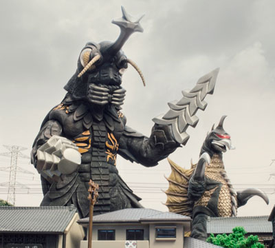 MyKaiju Godzilla | Megalon & Gigan