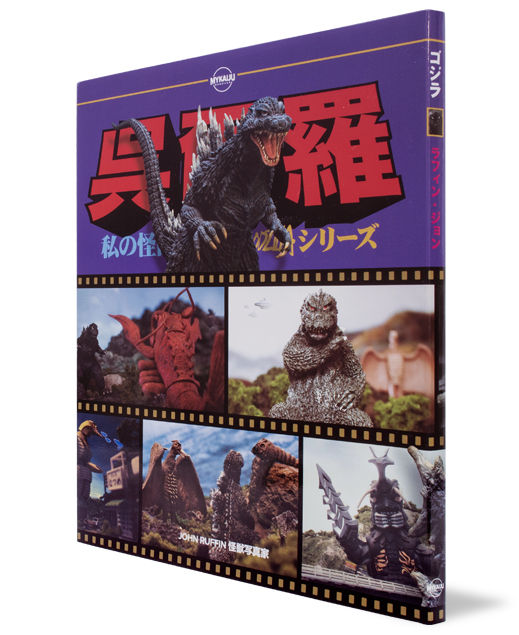 mkg-photobook-backcover-angle