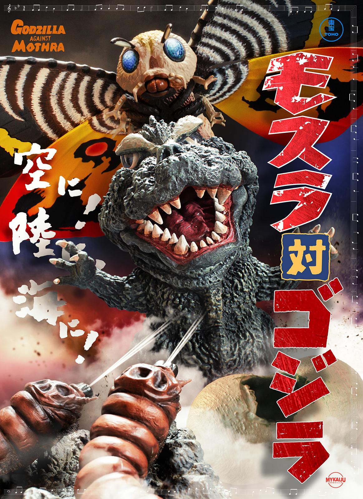 X-Plus Defo Real Godzilla 1964 poster