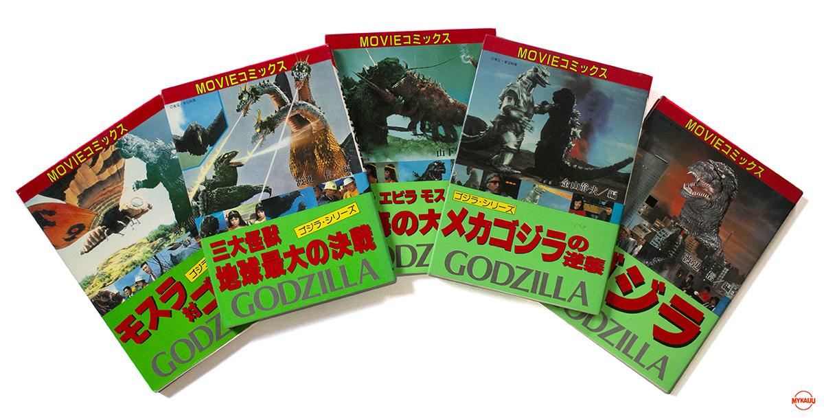 Godzilla Movie Comics Series