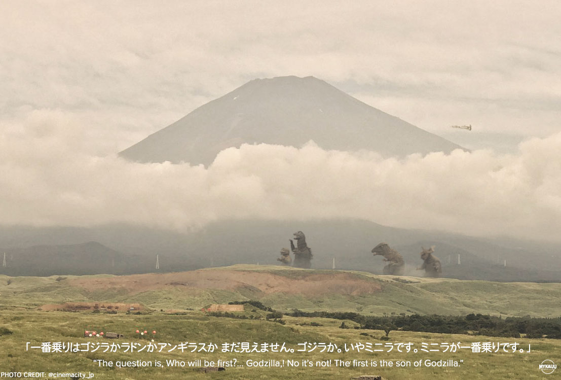 Mt Fuji Destroy All Monsters moment