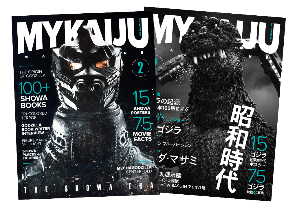 MyKaiju Magazine Issue No. 2